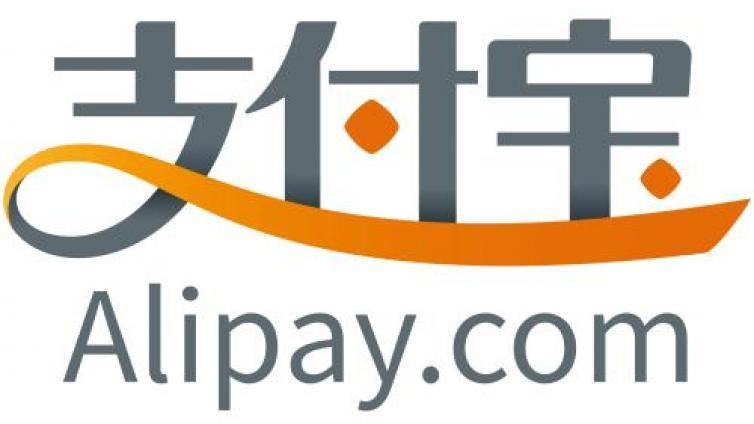 支付宝:电脑网站支付申请和配置